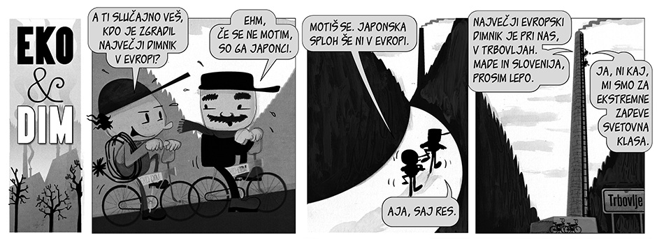 strip03